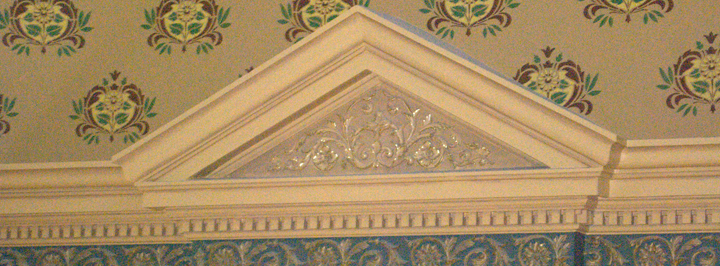 Detail, Capitol fifth floor