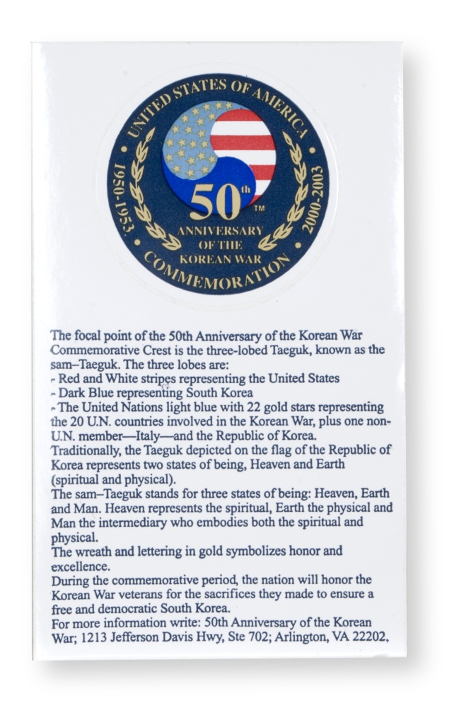 Korean War anniversary button.