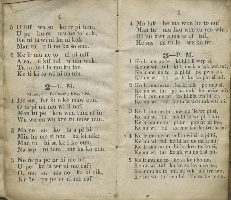 Cool Things - Hymnal in the Ottawa Language - Kansas Historical ...